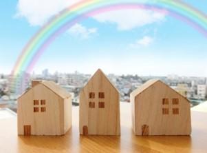 なりたい暮らしを叶える!住宅実現セミナー