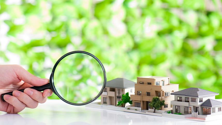 家を購入する際は実際に家を見て回ることが大切
