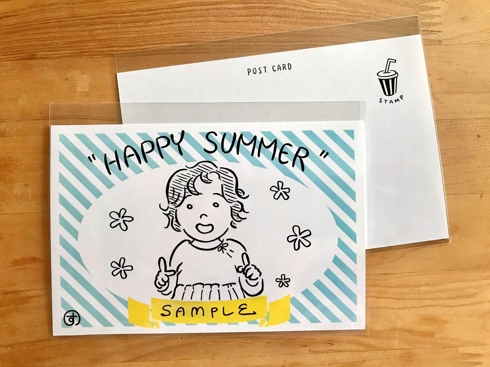 似顔絵入り 暑中お見舞いカード