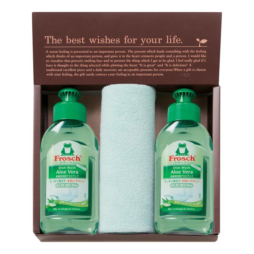 フロッシュ洗剤セットプレゼント!